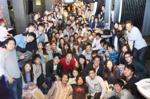 200名の方たちが日本全国から集まってくれた。