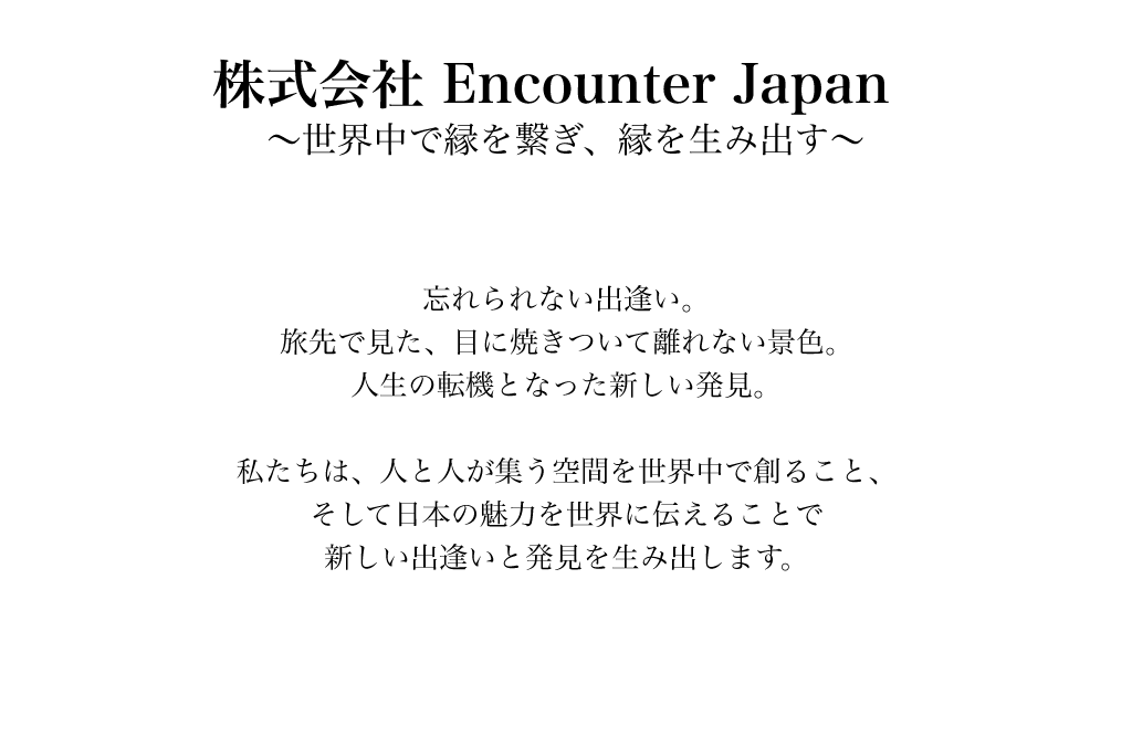 Encounter Japan01